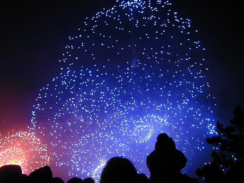 Skicka En Färgglad Nyårshälsning Till Dig Gratis Online På Nätet